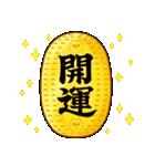 目ヂカラ☆にゃんこ【お正月・年末年始】(個別スタンプ:19)