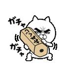 目ヂカラ☆にゃんこ【お正月・年末年始】(個別スタンプ:21)