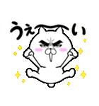 目ヂカラ☆にゃんこ【お正月・年末年始】(個別スタンプ:29)