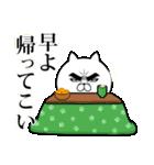 目ヂカラ☆にゃんこ【お正月・年末年始】(個別スタンプ:34)