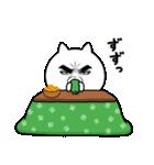 目ヂカラ☆にゃんこ【お正月・年末年始】(個別スタンプ:35)