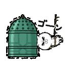 目ヂカラ☆にゃんこ【お正月・年末年始】(個別スタンプ:40)