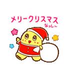 """ふなっしー """"冬バージョンスタンプ""""(個別スタンプ:01)"""