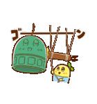 """ふなっしー """"冬バージョンスタンプ""""(個別スタンプ:07)"""