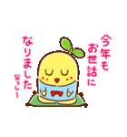 """ふなっしー """"冬バージョンスタンプ""""(個別スタンプ:08)"""
