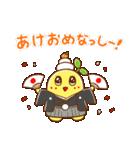 """ふなっしー """"冬バージョンスタンプ""""(個別スタンプ:09)"""