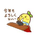 """ふなっしー """"冬バージョンスタンプ""""(個別スタンプ:10)"""