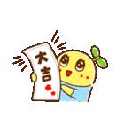 """ふなっしー """"冬バージョンスタンプ""""(個別スタンプ:12)"""