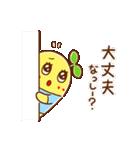 """ふなっしー """"冬バージョンスタンプ""""(個別スタンプ:24)"""