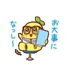 """ふなっしー """"冬バージョンスタンプ""""(個別スタンプ:25)"""