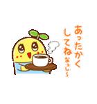 """ふなっしー """"冬バージョンスタンプ""""(個別スタンプ:26)"""