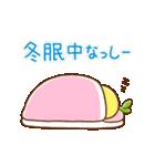 """ふなっしー """"冬バージョンスタンプ""""(個別スタンプ:32)"""