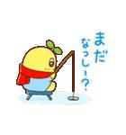 """ふなっしー """"冬バージョンスタンプ""""(個別スタンプ:40)"""