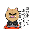目ヂカラ☆いのしし【2019年お正月・亥年】(個別スタンプ:02)