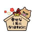 目ヂカラ☆いのしし【2019年お正月・亥年】(個別スタンプ:04)