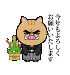 目ヂカラ☆いのしし【2019年お正月・亥年】(個別スタンプ:05)