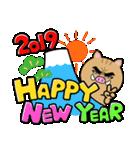 目ヂカラ☆いのしし【2019年お正月・亥年】(個別スタンプ:07)