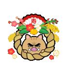 目ヂカラ☆いのしし【2019年お正月・亥年】(個別スタンプ:08)