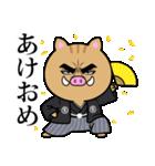 目ヂカラ☆いのしし【2019年お正月・亥年】(個別スタンプ:11)