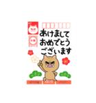 目ヂカラ☆いのしし【2019年お正月・亥年】(個別スタンプ:13)