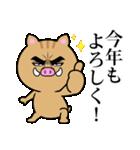 目ヂカラ☆いのしし【2019年お正月・亥年】(個別スタンプ:14)
