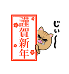 目ヂカラ☆いのしし【2019年お正月・亥年】(個別スタンプ:15)