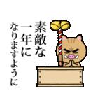 目ヂカラ☆いのしし【2019年お正月・亥年】(個別スタンプ:16)