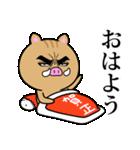 目ヂカラ☆いのしし【2019年お正月・亥年】(個別スタンプ:19)
