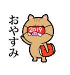 目ヂカラ☆いのしし【2019年お正月・亥年】(個別スタンプ:20)