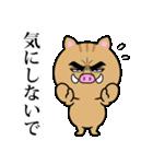目ヂカラ☆いのしし【2019年お正月・亥年】(個別スタンプ:24)
