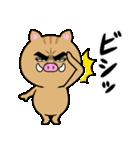目ヂカラ☆いのしし【2019年お正月・亥年】(個別スタンプ:26)