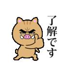 目ヂカラ☆いのしし【2019年お正月・亥年】(個別スタンプ:27)
