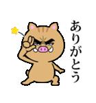 目ヂカラ☆いのしし【2019年お正月・亥年】(個別スタンプ:28)