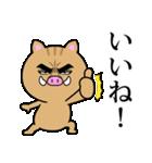 目ヂカラ☆いのしし【2019年お正月・亥年】(個別スタンプ:29)