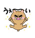 目ヂカラ☆いのしし【2019年お正月・亥年】(個別スタンプ:30)