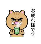 目ヂカラ☆いのしし【2019年お正月・亥年】(個別スタンプ:31)