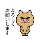 目ヂカラ☆いのしし【2019年お正月・亥年】(個別スタンプ:33)