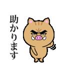 目ヂカラ☆いのしし【2019年お正月・亥年】(個別スタンプ:34)