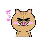 目ヂカラ☆いのしし【2019年お正月・亥年】(個別スタンプ:35)