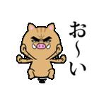 目ヂカラ☆いのしし【2019年お正月・亥年】(個別スタンプ:38)