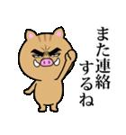 目ヂカラ☆いのしし【2019年お正月・亥年】(個別スタンプ:39)