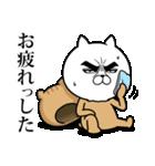 目ヂカラ☆いのしし【2019年お正月・亥年】(個別スタンプ:40)