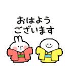 あまえんぼうさちゃんたちのお正月 2019(個別スタンプ:01)