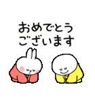 あまえんぼうさちゃんたちのお正月 2019(個別スタンプ:02)