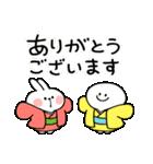 あまえんぼうさちゃんたちのお正月 2019(個別スタンプ:03)