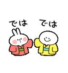あまえんぼうさちゃんたちのお正月 2019(個別スタンプ:04)