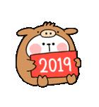 あまえんぼうさちゃんたちのお正月 2019(個別スタンプ:19)