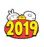 あまえんぼうさちゃんたちのお正月 2019(個別スタンプ:20)
