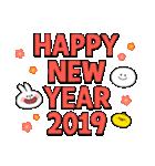 あまえんぼうさちゃんたちのお正月 2019(個別スタンプ:22)