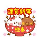 お正月うさぎ&亥年【あけおめ・ことよろ】(個別スタンプ:03)